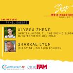 CineFAM presents – Shoptalk: Storytelling/Writing